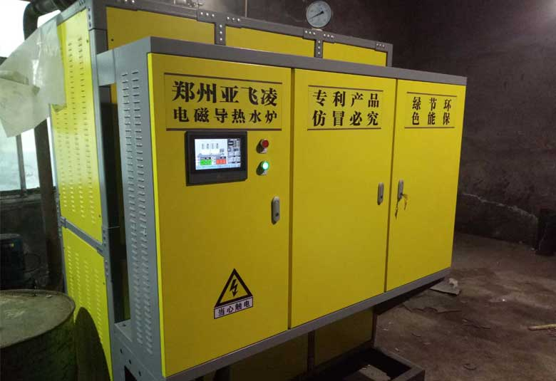 武乡山水水泥有限公司200KW热水锅炉取暖项目