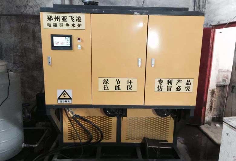 武乡县山海商砼有限公司260KWreshui锅炉取暖xiangmu