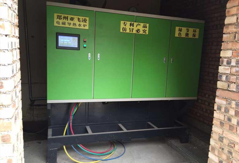 山西吕梁水泥厂办公楼300KW热水锅lu供暖
