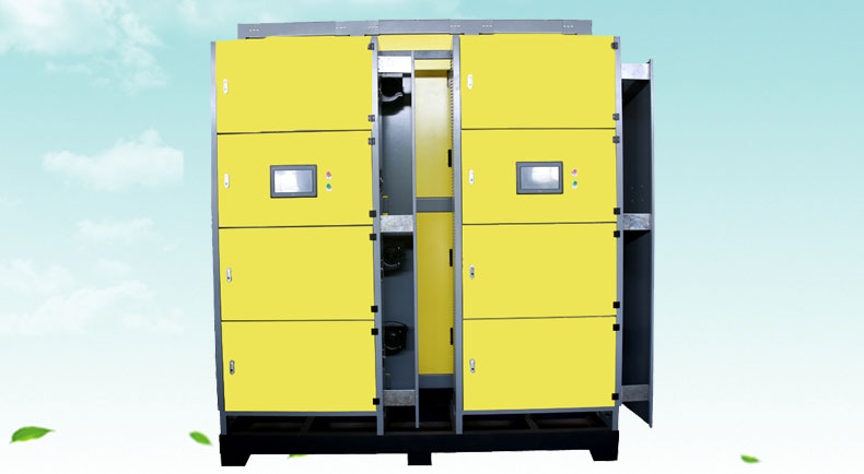 600kw蓄热电锅炉