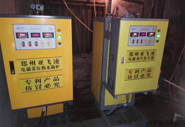 heilong江牡丹江屠宰场加热热水项目