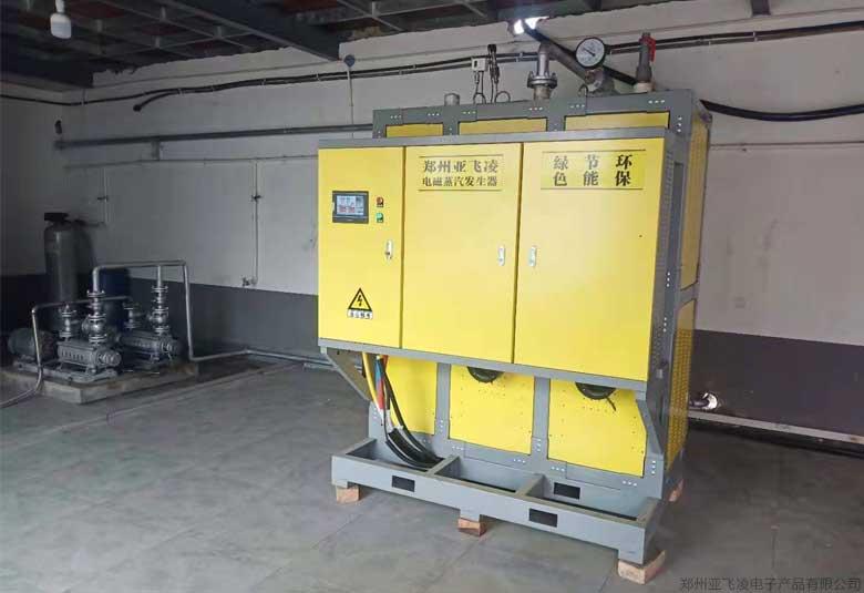 青海互助县某酒厂用200KW电磁蒸汽锅炉项目
