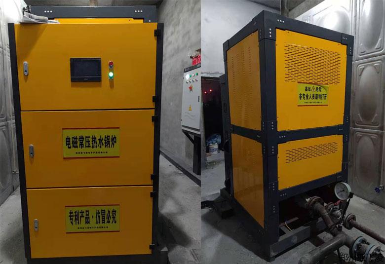 哈尔滨采暖电热水锅炉项目