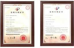 huan亚游ting会旗舰厅appcai暖炉发明zhuan利