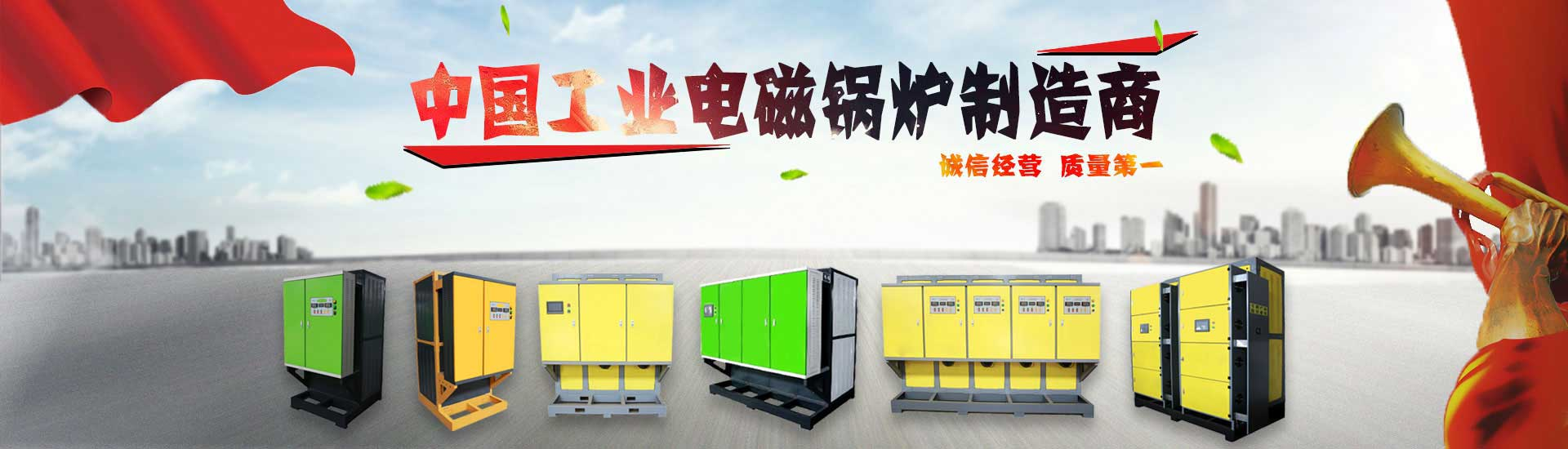 中guo工业锅炉制造商