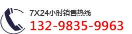 tel:13298359963